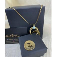 Makkon Blue lucky on gold